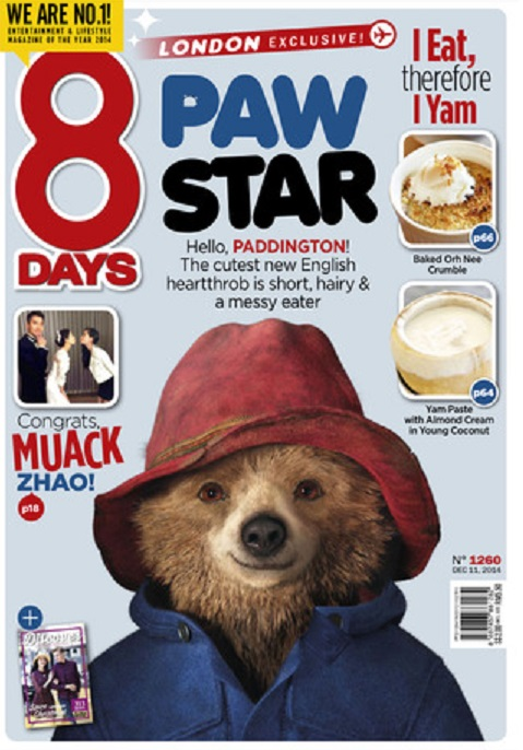 8-Days Cover