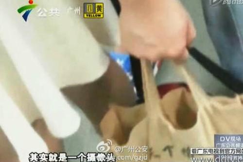 using bags 2