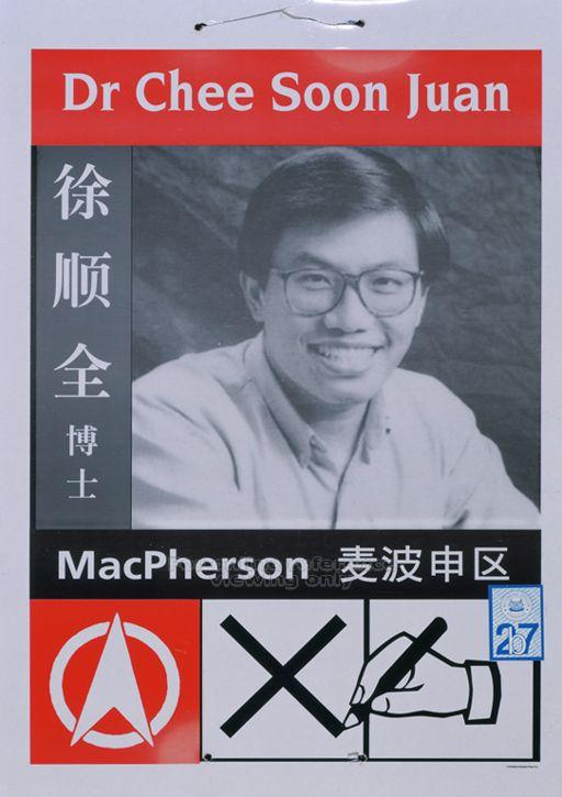 Chee's election poster where he contested in the General Election 1997 against PAP's Matthias Yao. Chee lost.