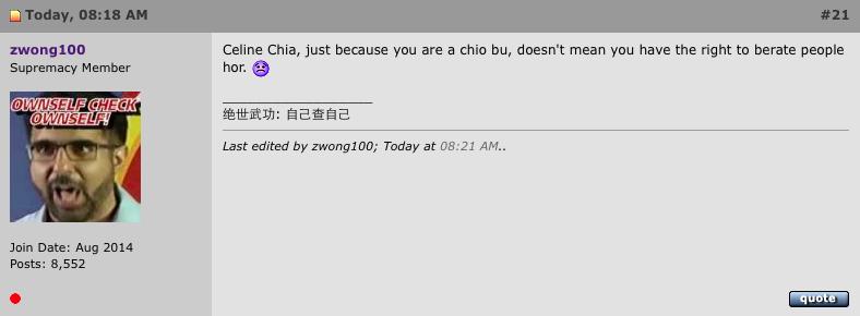 Screenshot from HardwareZone