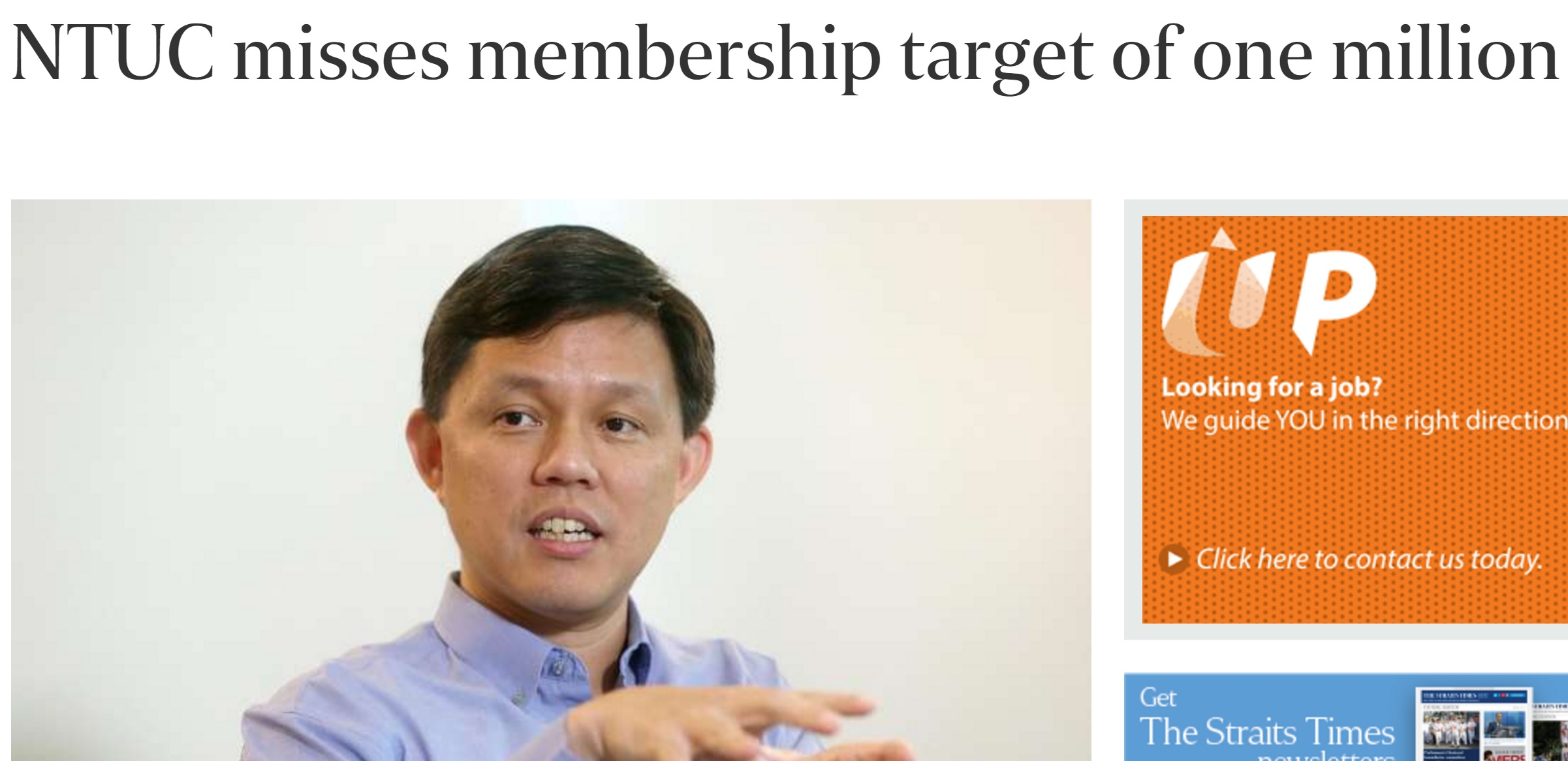 NTUC_ST_article