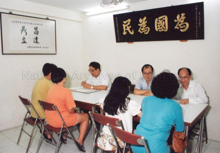Ong Teng Cheong Collection, courtesy of National Archives of Singapore