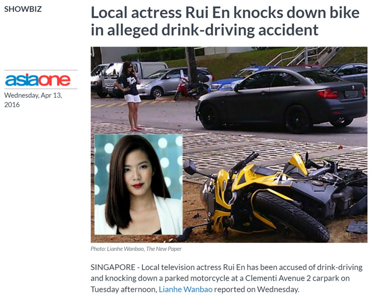 rui-en-drink-driving-claims-asiaone-cropped