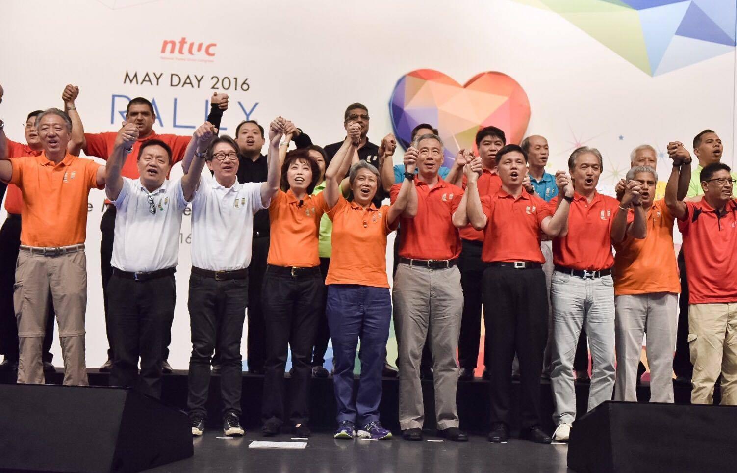 NTUC_May_Day_Rally_2016_leadership_2