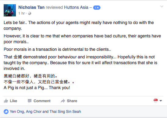 Screenshot from Huttons Asia Facebook page