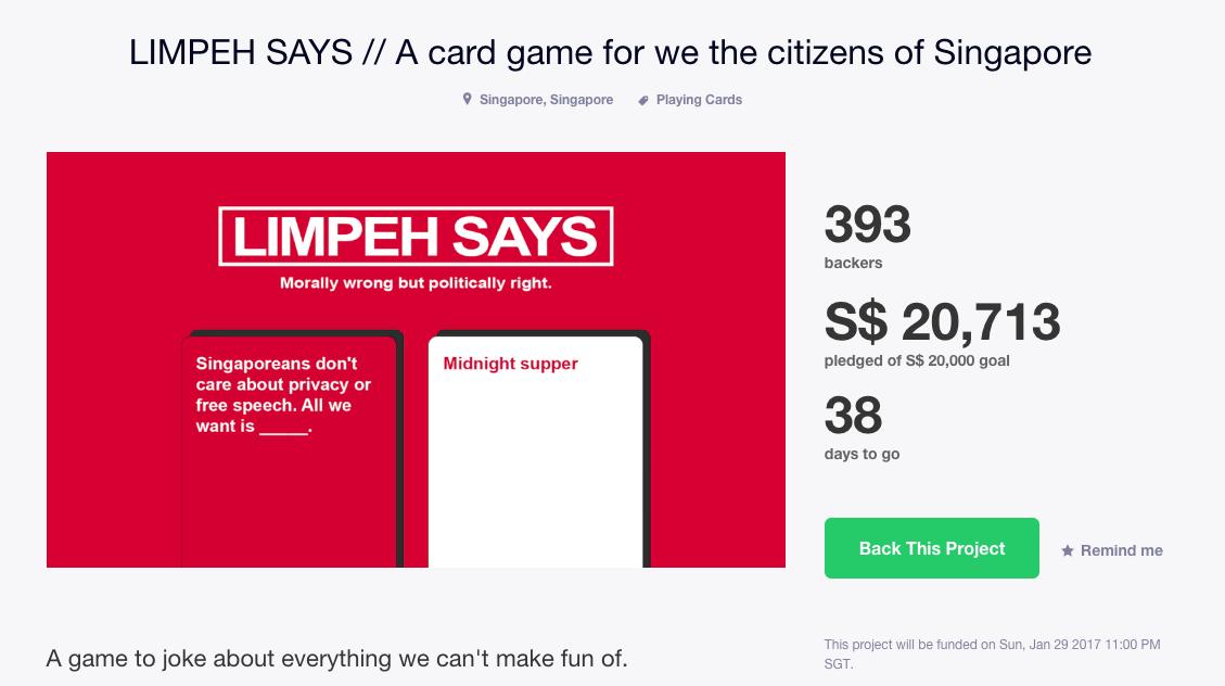 Screenshot from Kickstarter page