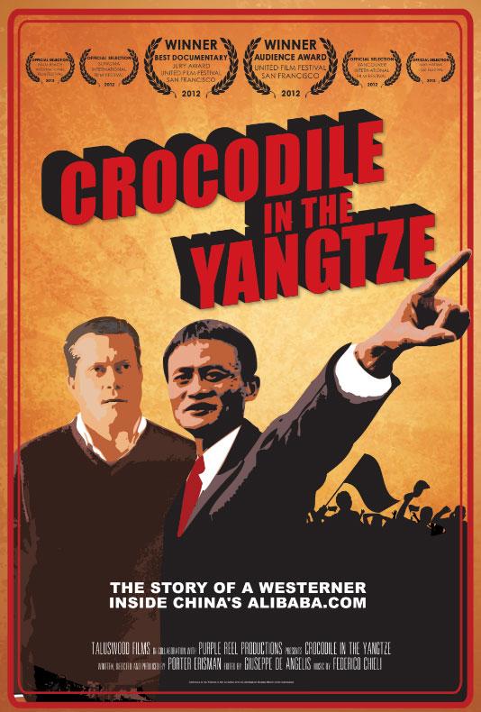 crocodile-in-the-yangtze