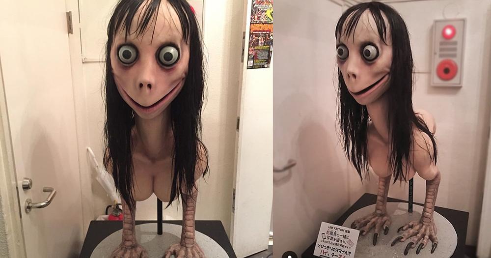 Momo Skulptur