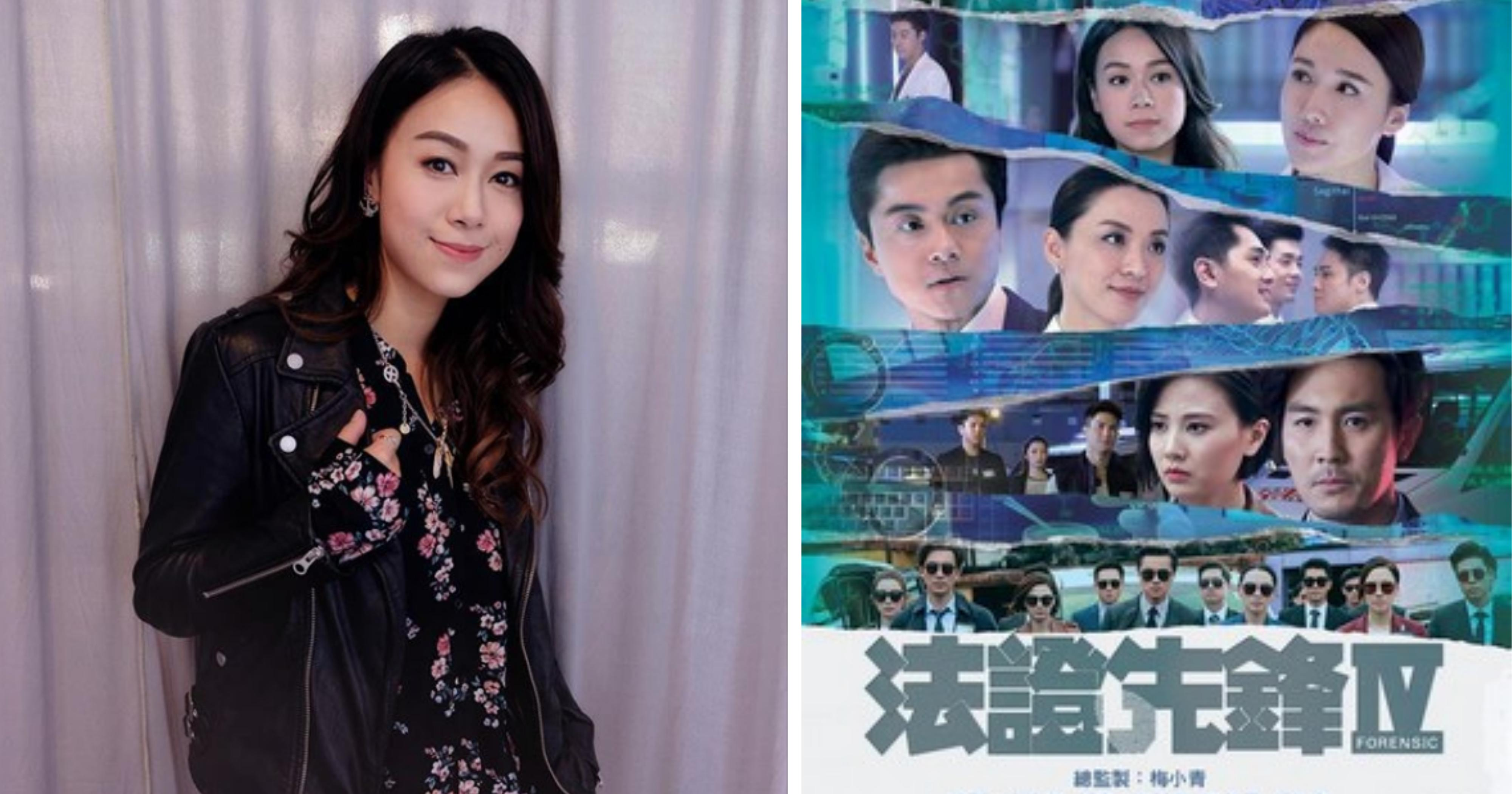 Tvb Spending S 1 7 Million To Re Shoot Remove Scenes With Jacqueline Wong As Lead Actress Mothership Sg News From Singapore Asia And Around The World
