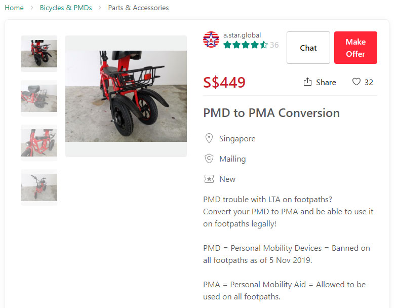 PMD modified into PMA Carousell listing ad