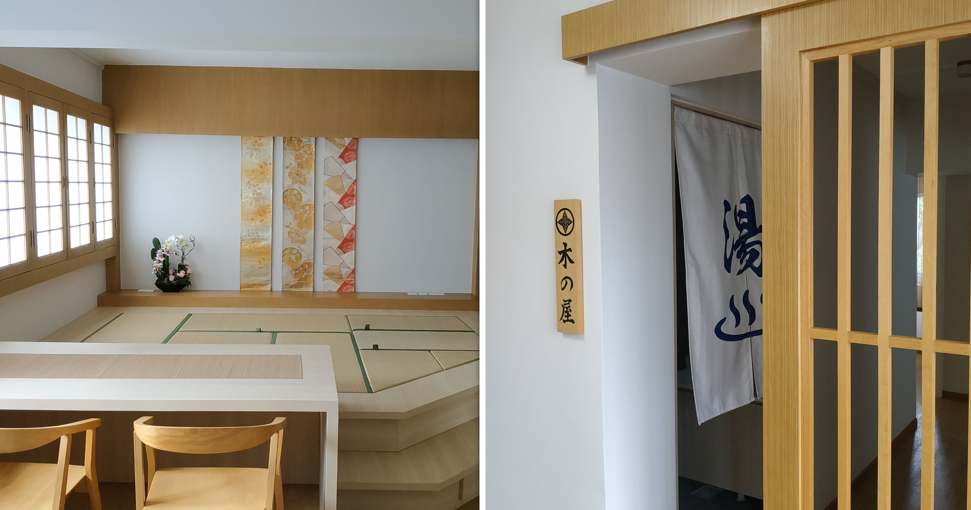 S Pore Couple Turns 4 Room Hdb Flat Into Cosy Kyoto Style Apartment Mothership Sg News From Singapore Asia And Around The World