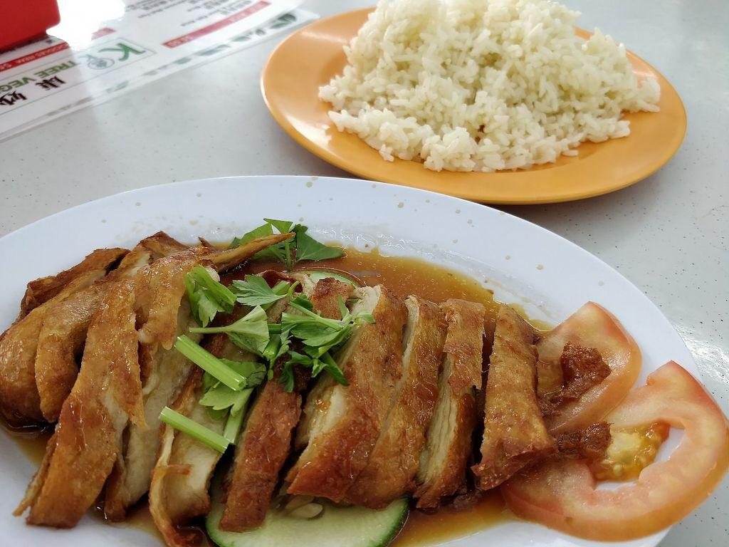 photo of vegetarian chicken rice