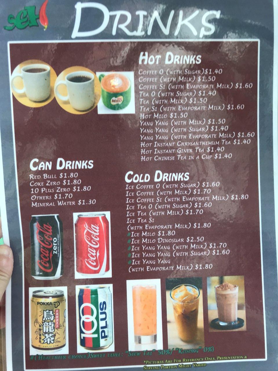 sembawang eating house menu