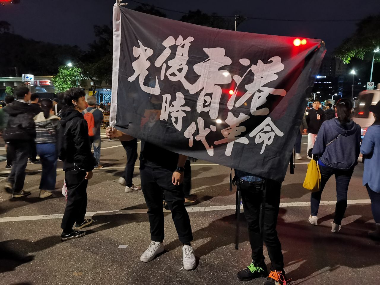 Taiwanese stand in solidarity with the Hong Kong protests.