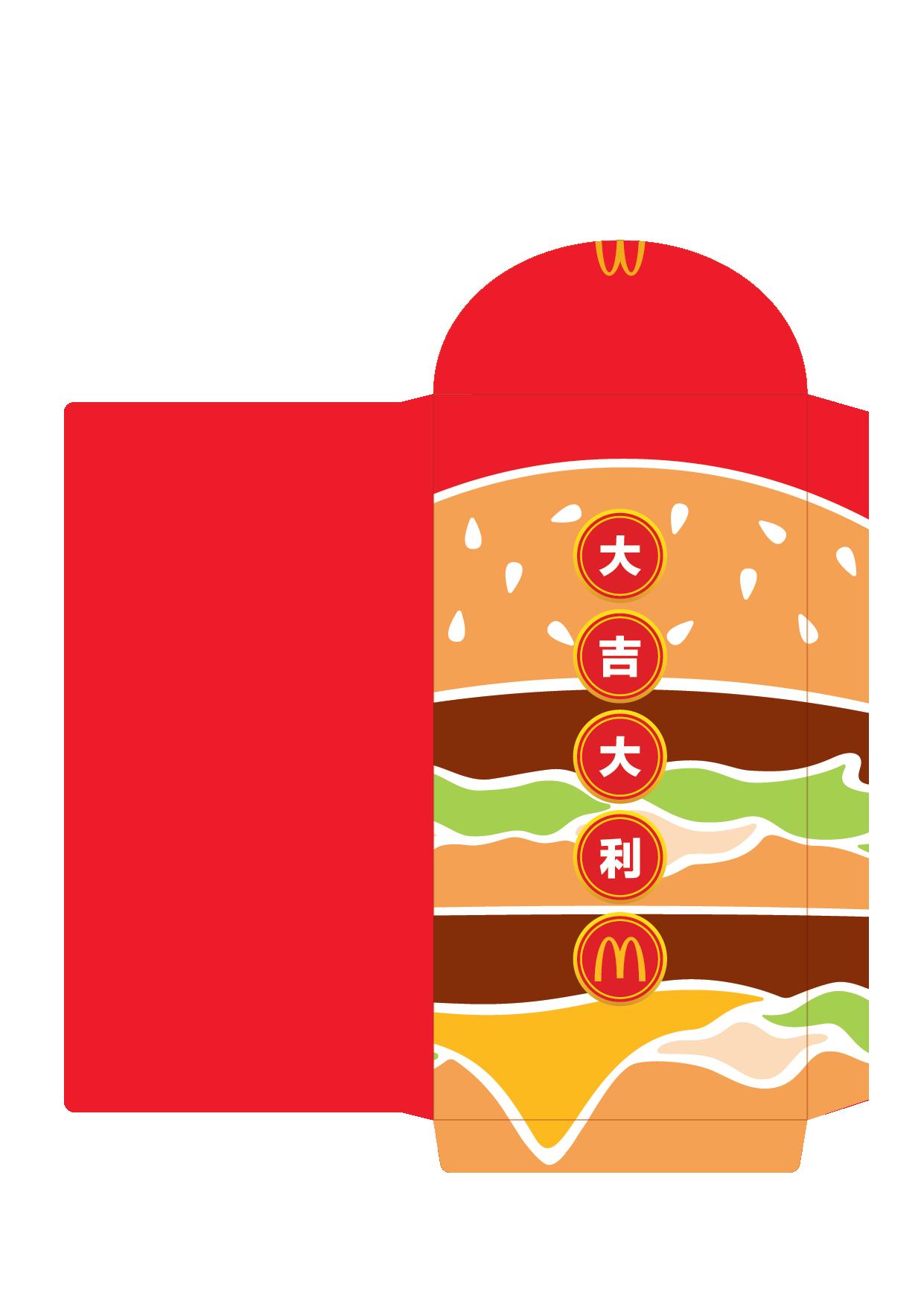 McDonald's CNY prosperity