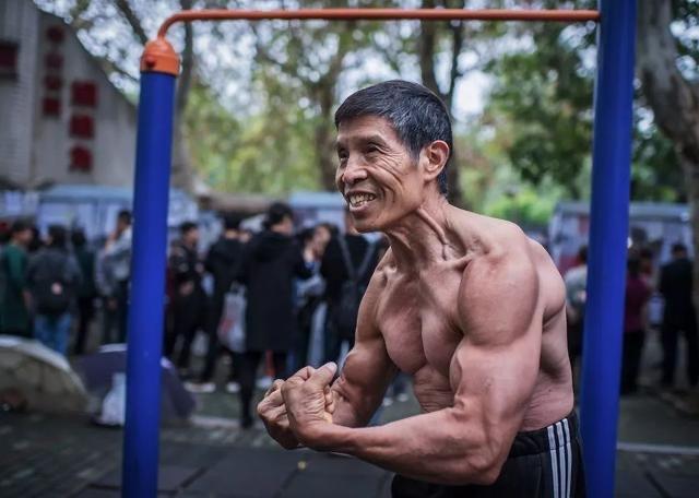 wuhan body builder