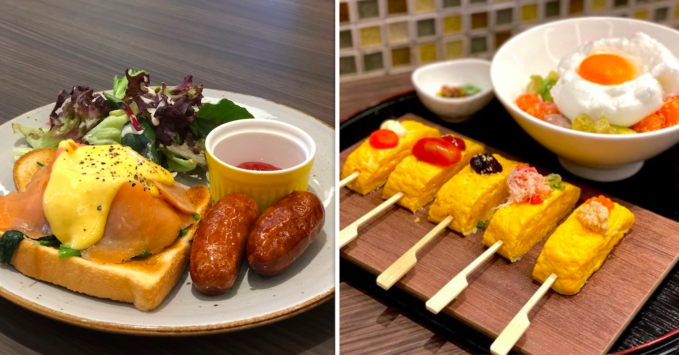 Japanese Cafe Specialising In Egg Dishes Opens At Tampines Mall Mothership Sg News From Singapore Asia And Around The World