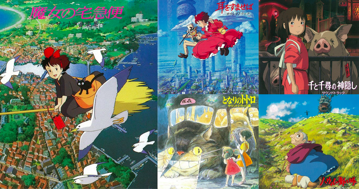 38 Albums Of Original Studio Ghibli Music Available On Spotify S Pore From Mar 1 2020 Mothership Sg News From Singapore Asia And Around The World