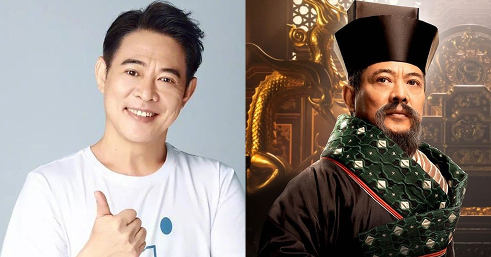 Jet Li's daughter urged him to take up 'Mulan' role to promote Chinese culture - Mothership.SG - News from Singapore, Asia and around the world