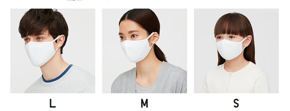 Masker AIRSM Unilqo punya 3 ukuran