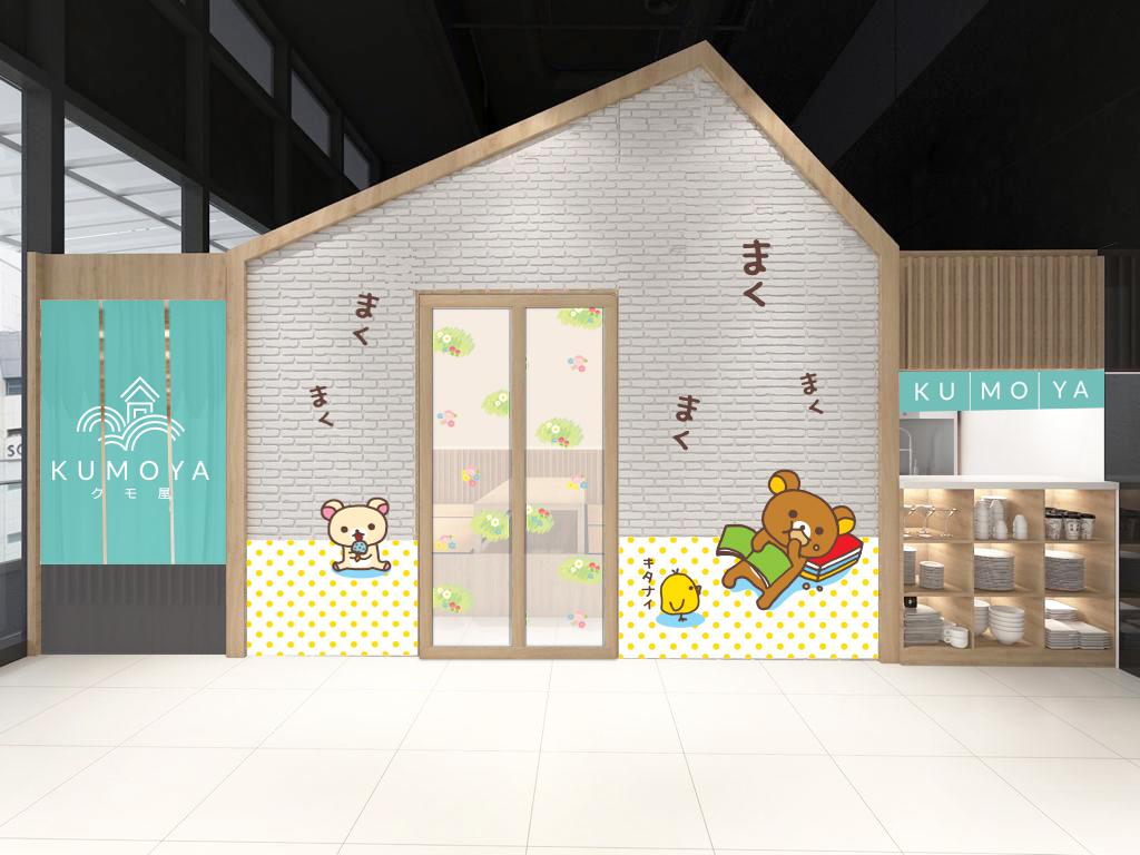 懶懶熊主題快閃咖啡廳將在新加坡開辦! Private_room_1