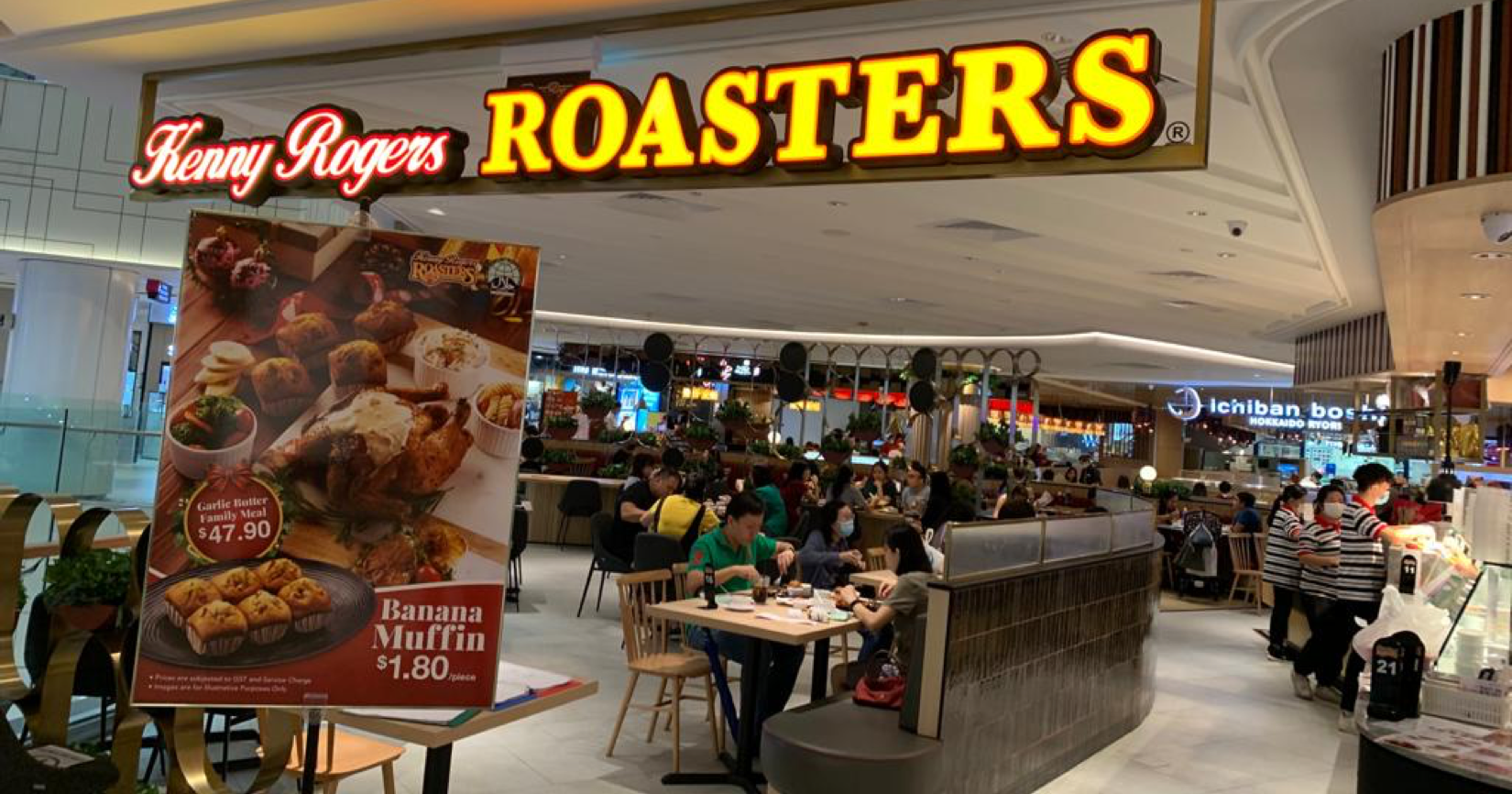 Kenny Rogers Roasters Tampines Outlet Now Halal Certified Mothership Sg News From Singapore Asia And Around The World