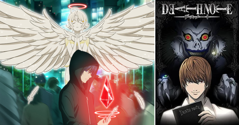 New Japanese anime by 'Death Note' creators coming out in ...