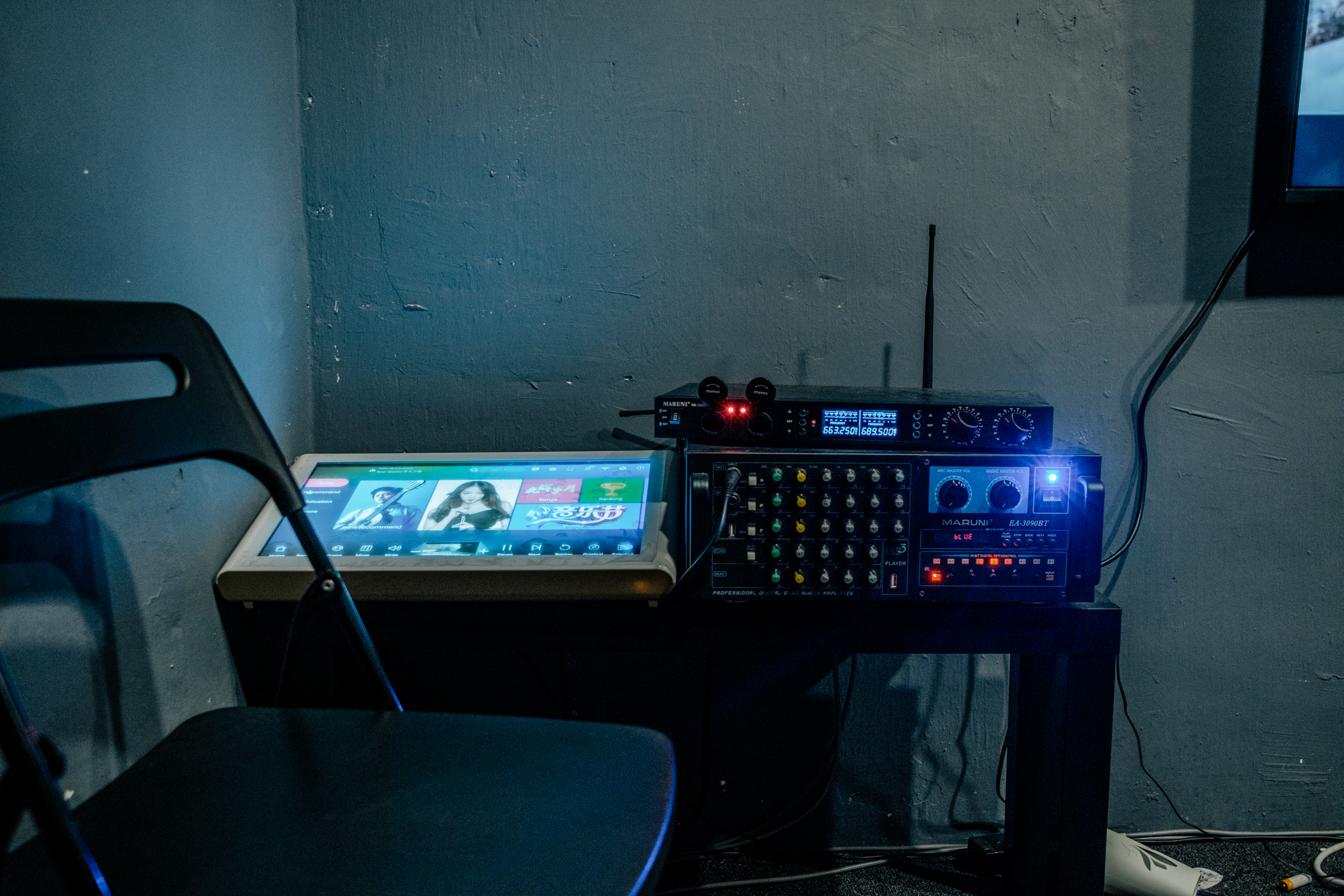 Image of the karaoke console and audio equipment