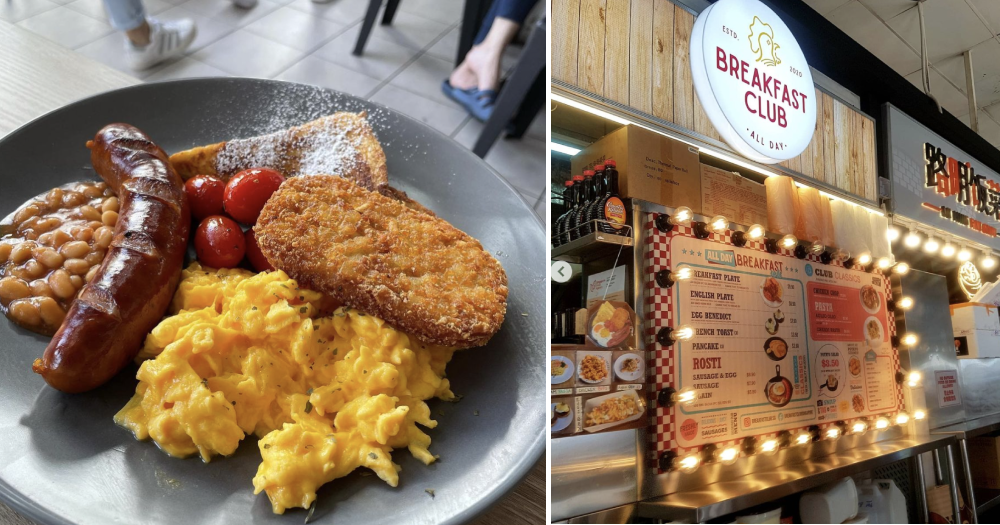Kovan coffeeshop stall has all-day Western breakfasts with creamy scrambled eggs & rosti under S$10