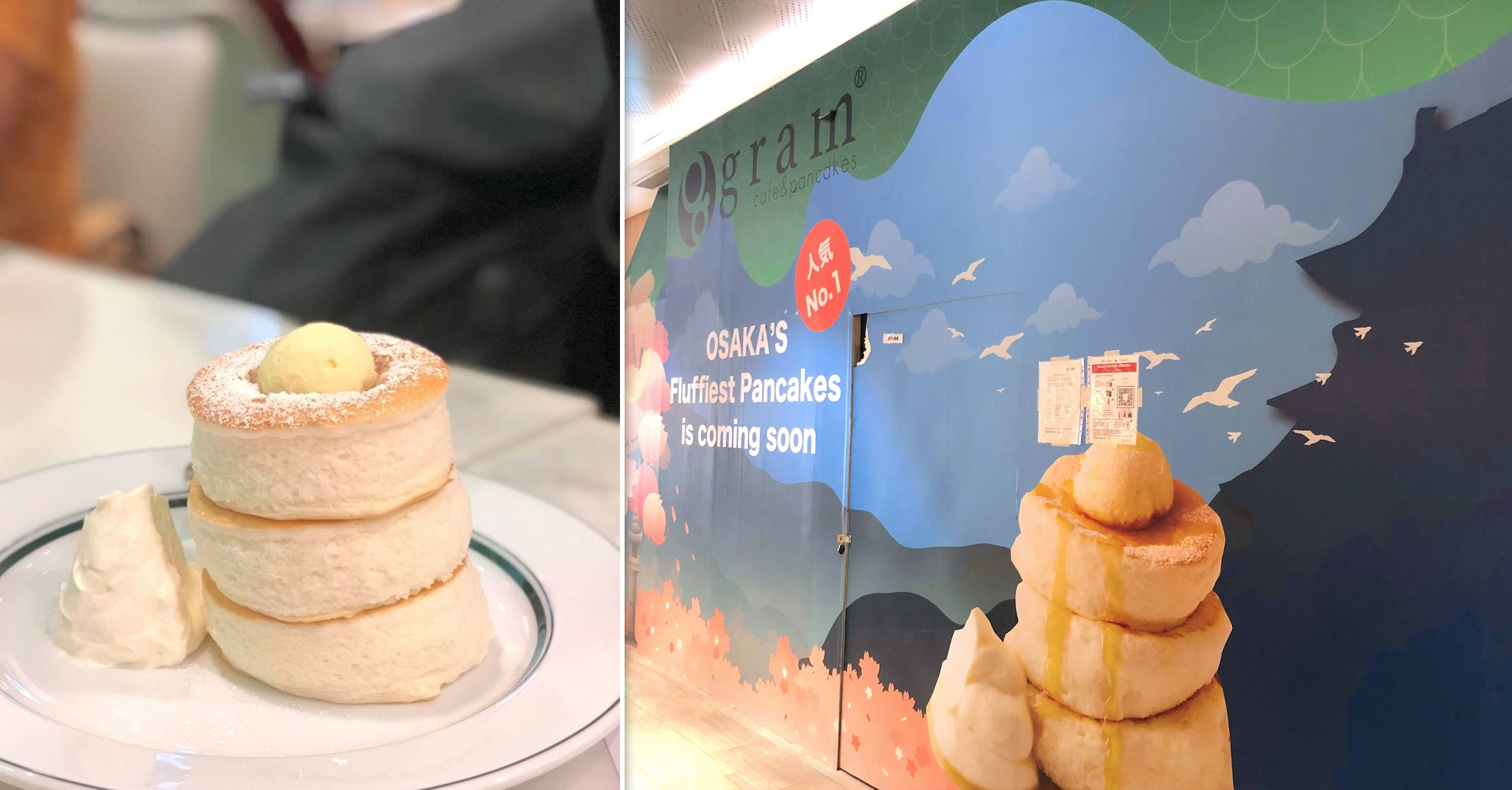 Gram Japanese cafe opening at Waterway Point with jiggly souffle pancakes