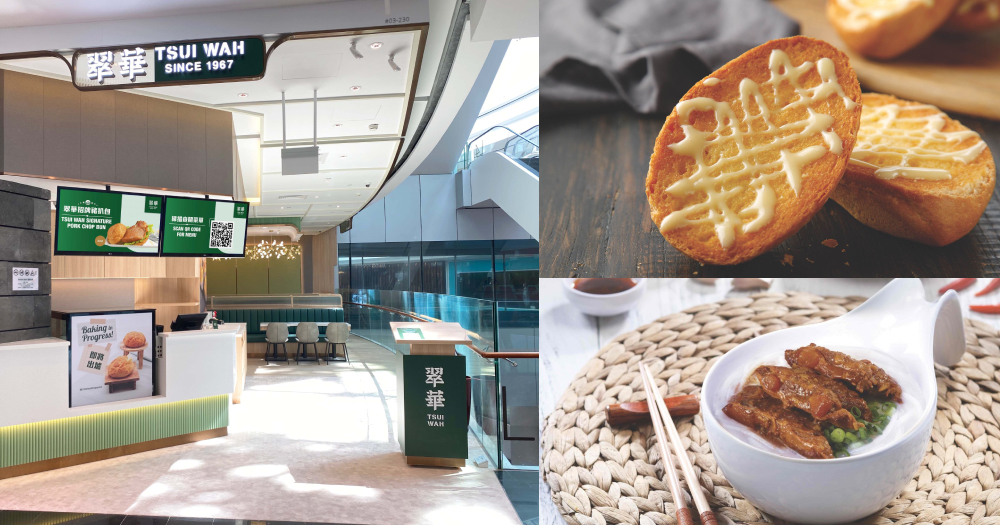 Hong Kong cafe Tsui Wah opens new outlet in Jewel Changi, The Heeren outlet to be reopened in November